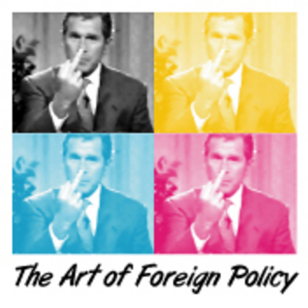 Art_of_policy_design